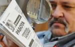 Закон о самозанятых гражданах: последние новости и история принятия