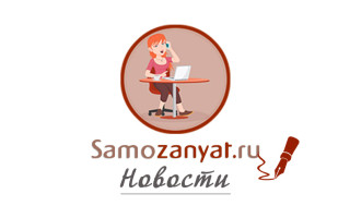 Как получить грант самозанятому в Казани (Татарстан) до 100 тысяч рублей