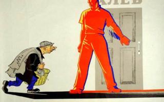 Когда введут налог на неработающих граждан в России