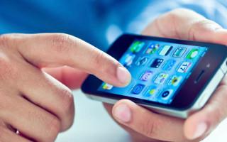 Скачать ли мобильное приложение для самозанятых граждан РФ?