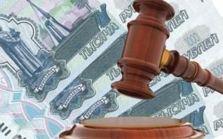 Как будут выявлять самозанятых граждан: штрафы за неуплату налога