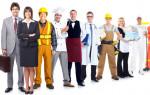 Занятый, незанятый, безработный: что отличает эти понятия