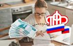 Платят ли самозанятые страховые взносы в Пенсионный фонд