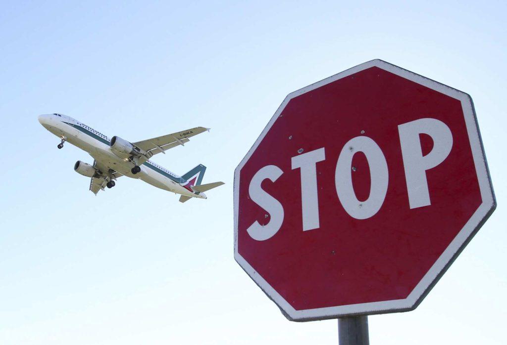 Стоп самолет